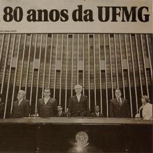 THUMB - 2007.03.10 - Hoje em Dia - Câmara homenageia 80 anos da UFMG