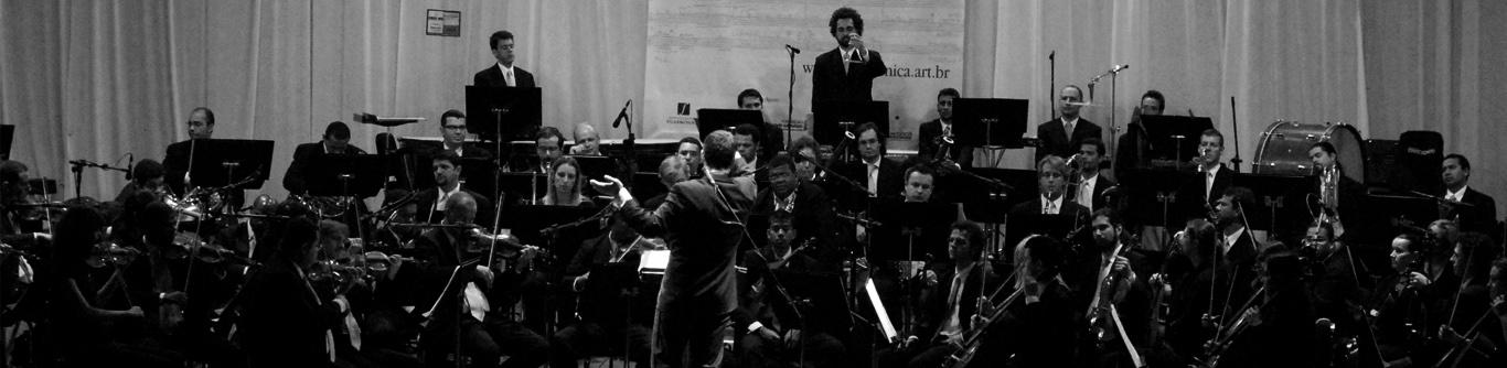 Apresentação da Orquestra Filarmônica de Minas Gerais no campus Pampulha da UFMG, em 2009. Foto: Foca Lisboa