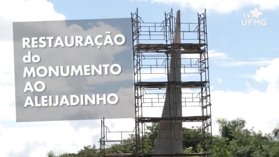 Processo de restauração do Conjunto Arquitetônico e Paisagístico da Reitoria da UFMG, é concluído. TV UFMG