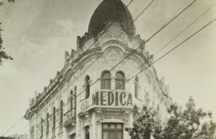 Acervo: Cememor/ Medicina UFMG