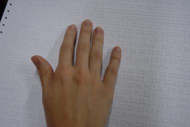 braille-Foca-Lisboa.JPG