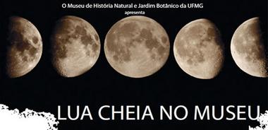 lua-cheia-no-museu-imagem-destaque.jpg