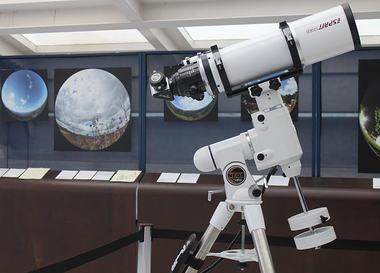 novo%20telescopio.jpg
