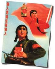 poster_chines.jpg