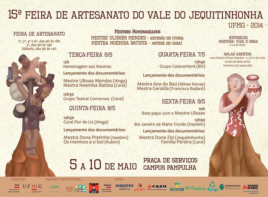 15ª Feira de Artesanato do Vale do Jequitinhonha