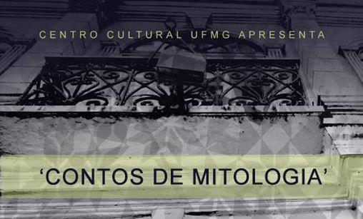 Centro Cultural recebe os integrantes do projeto 'Contos de Mitologia', como parte do programa 'Música & Poesia'