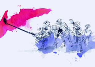 MUMIA | Mostra Udigrudi Mundial de Animação