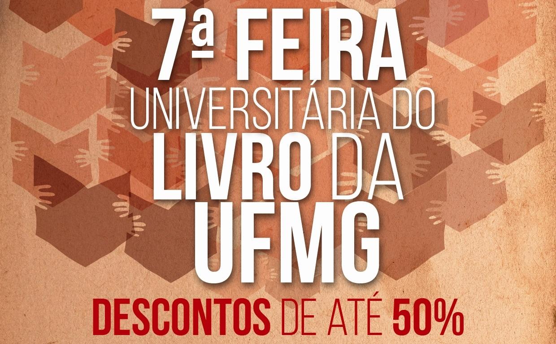 Editora UFMG realizará Feira Universitária do Livro na próxima semana